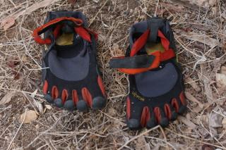 נעלי ויבראם
